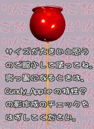 Candy_apple_p3