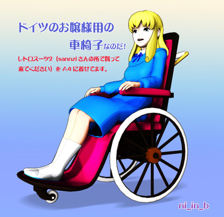 Retrowheelchair_c2_2
