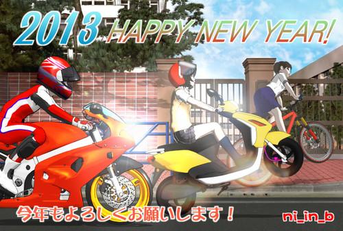13_new_year_01