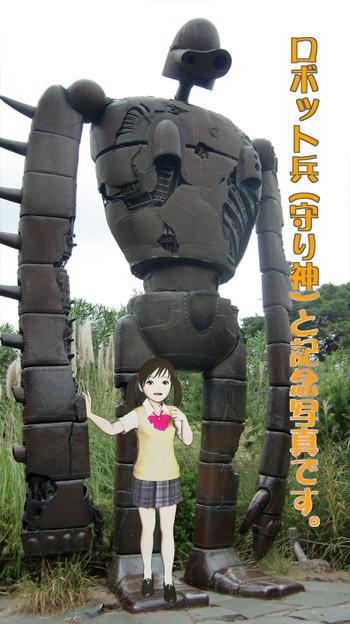 Robot_decoco_2