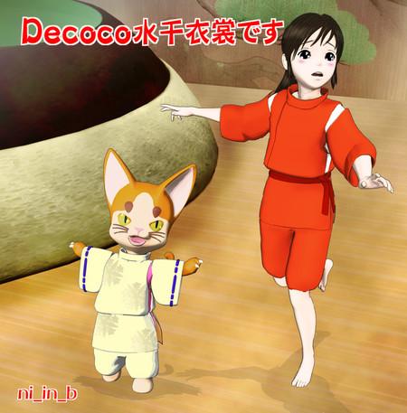 Decoco_sk_1