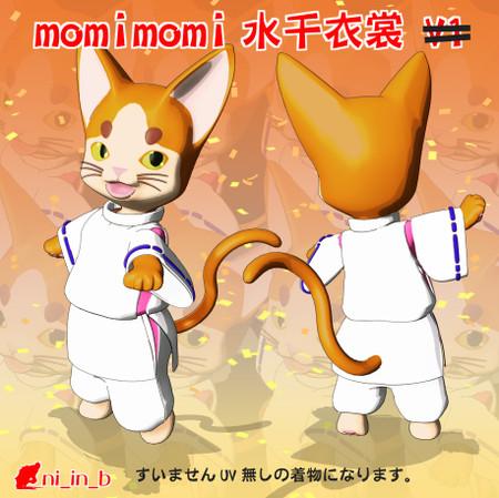 Momimomi_sk1a